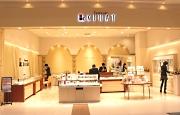 キラット イオン銚子ショッピングセンター店